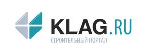 Портал КЛАГ - для строительства, для бизнеса!