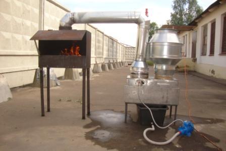 Фильтр от дыма для печи